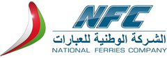 company profile national ferries company Greek ferries sea tickets, superfast ferries, minoan lines, anek lines,  [company profile] [shipping agency] [cruises in mediterranean].
